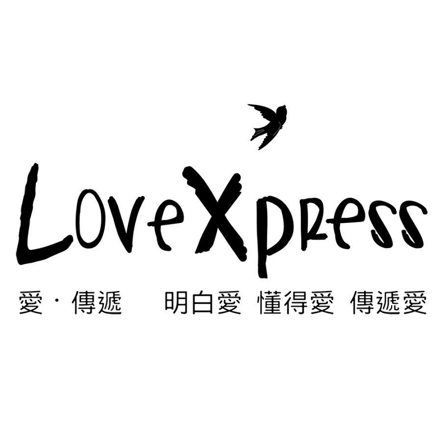 LoveXpress Foundation Limited